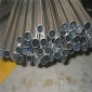 供应20号精密管精密无缝管 精密钢管厂家 品质保证