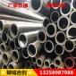 供应20cr精密钢管现货 88*15厚壁精轧无缝管 内孔58mm无缝钢管厂