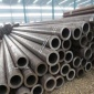 黑龙江双鸭山市127*45-40cr厚壁钢管定做