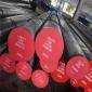 供应4CrW2Si工业圆钢-轴承钢 大型锻圆 直径200MM