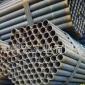 厂家直销 Q235焊管 排栅管 各种型号规格齐全