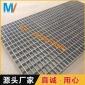 热浸钢梯金属 水异形齿型 钢格板 吊顶围墙格栅板烤漆房规格镀锌